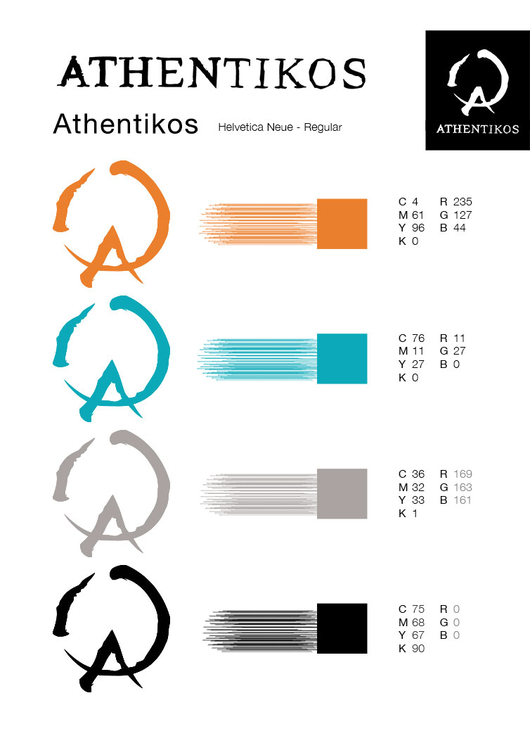Athentikos Colors