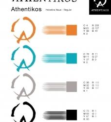 Athentikos Colors