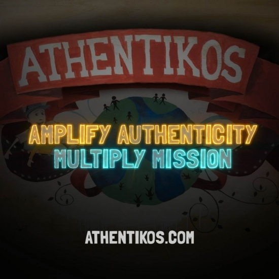 Athentikos – Video Bumper