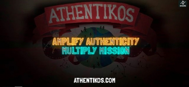 Amplify Authenticity : Multiply Mission