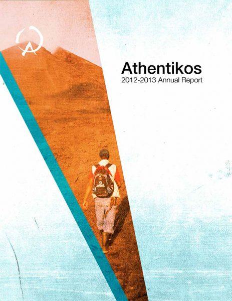 athentikos_01